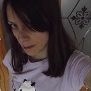 Emily Slaney