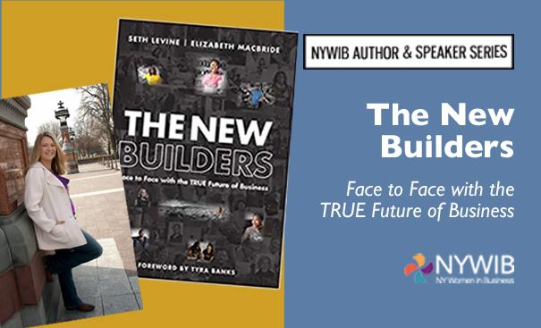 new builders image