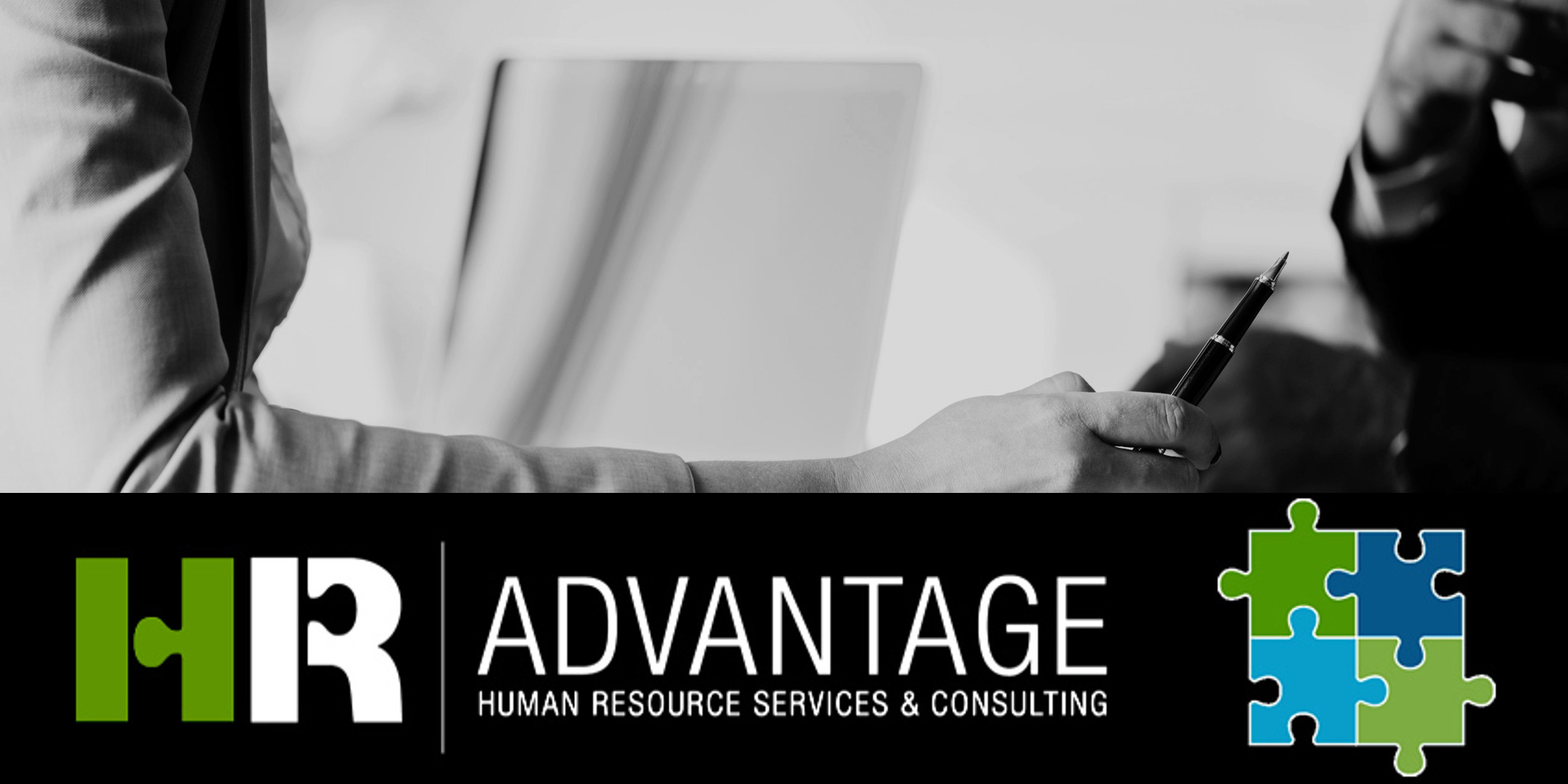HR Advantage