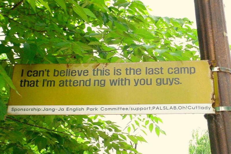 last camp sign
