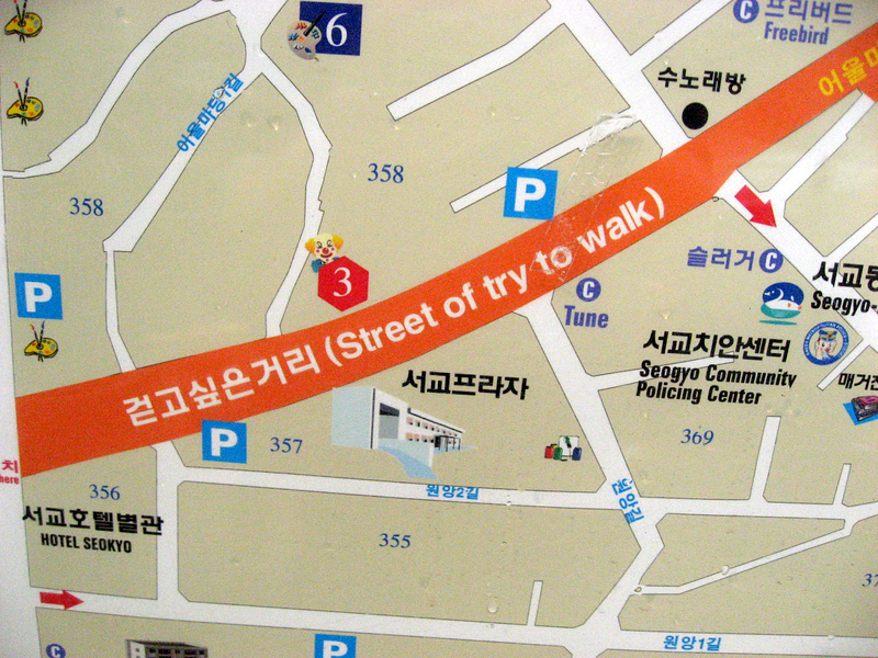 street of try to walk