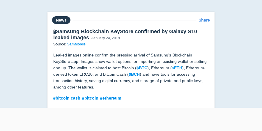 📱Samsung Blockchain KeyStore confirmed by Galaxy S10 leaked images