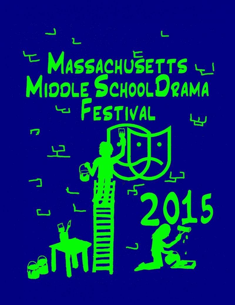 2015 MS Logo