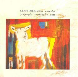 Chava Alberstein - Lemele