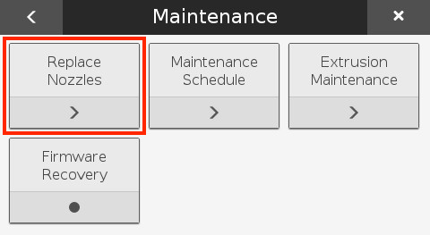 01_maintenance.png