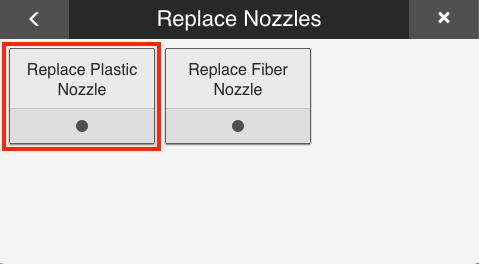 replaceplasticnozzle.png