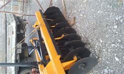 Grade aradora 20x26
