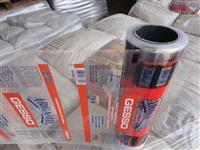 Sacaria plastica impressos ou lisos; Sacos em PEBD, PEAD e PP