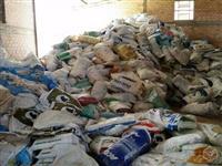 Compra sacos de rafia usados