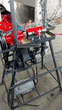 Máquina para Fabricar Tela