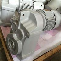 Motoredutor Freio Sew 2 Cv (1 X 80) Rpm Saída 22