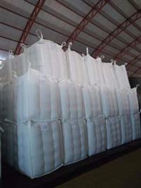 Big bag travado para sementes soja/milho/café