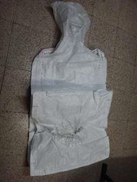 Big Bag 90 x 90 x 1,60 v/v. Tecido 160 gramas