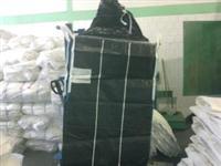 Big Bag 90x90x150,à 2,20 travado válvula superior/ válvula inferior,