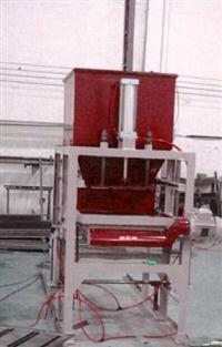 Maquinas de blocos