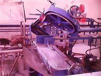 Industria de extruzão de aluminio