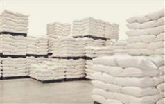 Fosfato Bicalcio granulado