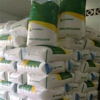 Uréia Fertilizante Petrobras