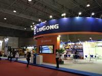 Peças Liugong