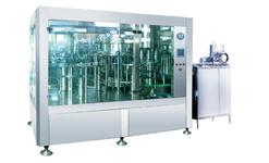 Industria de Refrigerantes à venda