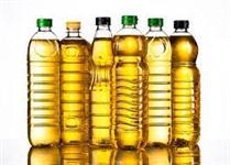 Compro óleo de cozinha usado