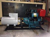 Grupo Gerador Motor Agrale 25 kVA