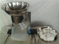 Máquina Crivadora De Fécula/ Polvilho de Mandioca Tapioca