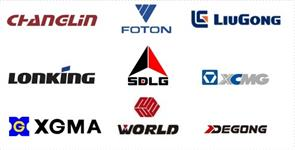 Peças para máquinas: Changlin, Foton, LiuGong, Lonking, SDLG, XCMG, XGMA, World, PWM e Degong.