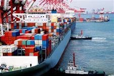 Vendo Importadora e Exportadora