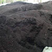 Substrato plantio e mudas - tonelada a granel