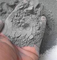 Pó de Basalto - Tonelada ensacada