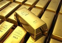 Vendo Ouro AU