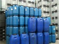 Bombonas 270 litros