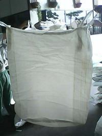 Sacos de Rafia usados