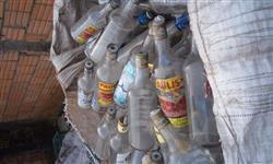 Garrafa especial lisa 960 ml