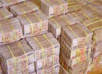Compramos e vendemos Fazendas com Títulos , Precatórios , ICMS , LTN , Fundos