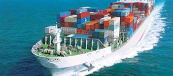 Vendo Empresa com Radar de importação Ativo