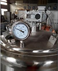 Maquina Pasteurizador de Leite, Nova 2015