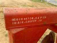 Grade Aradora Tatu