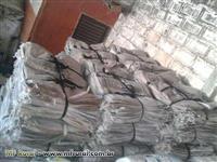 Sacaria de ráfia(Usados) 25Kg e 50Kg.. Despachamos em fardos de 500 unidades