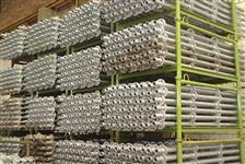 Empresa no ramo de venda, locação e manutenção de maquinas para construção