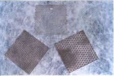 Peneiras e Chapas perfuradas para Máquinas de Pré Limpeza
