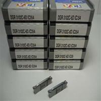 Compro pastilhas insertos de metal duro
