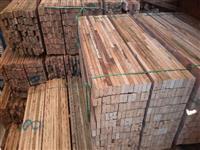 Compro madeira serrada de pinus