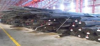 Vende-se Metalon De Segunda/primeira Direto Da Fabrica