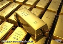 Contrato de Fornecimento Ouro 99,95%