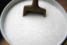 Açúcar icumsa 45, 150