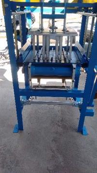 Maquina Para Fabricação de Bloco Manual
