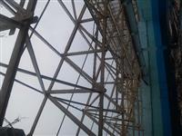 Telhado de madeira usado