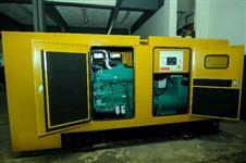 Gerador Powertech 400 KVA